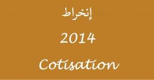 Cotisation 2014