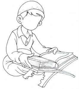 Section Coran: Rentrée scolaire 2015-2016