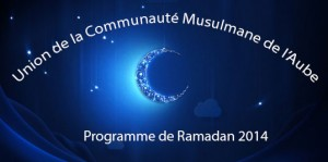 Programme du mois de Ramadan برنامج شهر رمضان الكريم