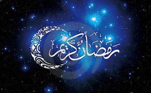 Programme Ramadan 2018 رمضان