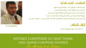 Présentation du nouveau directeur pédagogique de la section  Coran