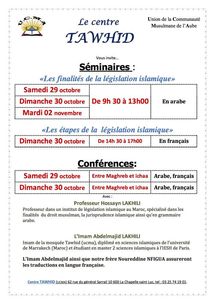 affiche-seminaire-oct-2016