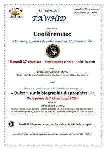 Conférence du 17 décembre