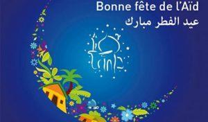 communiqué Aïd Al fitr 2017- عيد الفطر