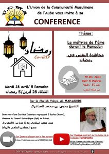 Conférence Cheikh Yahya Al-Madaghri – 28/04/2020