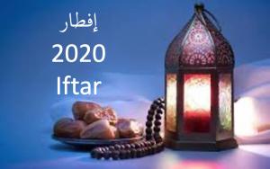 IFTAR RAMADAN UCMA 2020